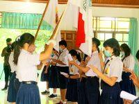 Pelantikan Pengurus OSIS SMP Masa Bakti 2021-2022